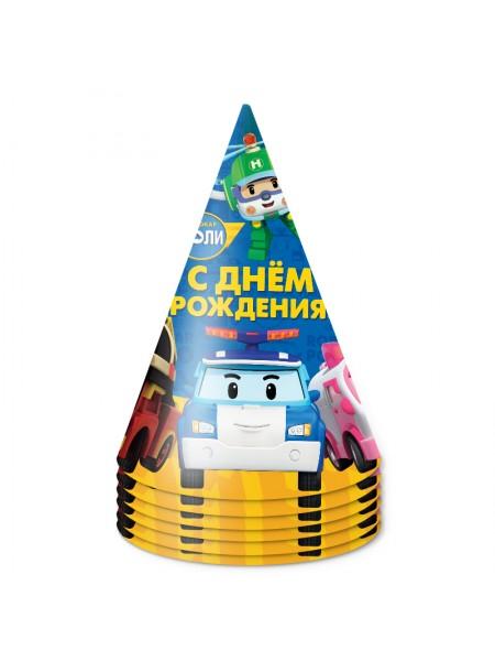 Бумажные колпачки Робокар Поли, С Днем Рождения!, 6 шт.