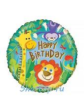 """Шар-топпер на палочке""""Happy birthday! Джунгли"""" 15 см."""