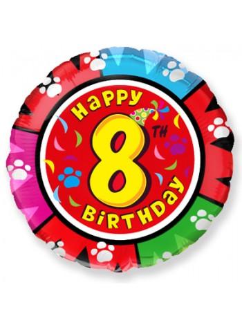 """Фольгированный шар с гелием """"Цифра 8 Happy Birthday"""" 46 см"""