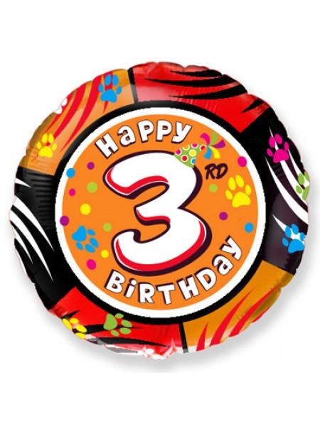 """Фольгированный шар с гелием """"Цифра 3,Happy Birthday"""" 46 см"""