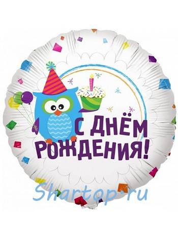"""Фольгированный шар """"С Днем Рождения, Сова"""" 46 см."""