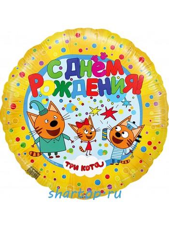 """Фольгированный шар с гелием """"Три Кота желтый"""" 46 см."""