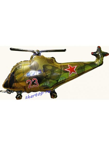 """Фольгированный шар с гелием """"Вертолет военный, зеленый  96 см."""