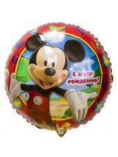 """Фольгированный шар """"Микки с Днем Рождения"""" 46 см."""