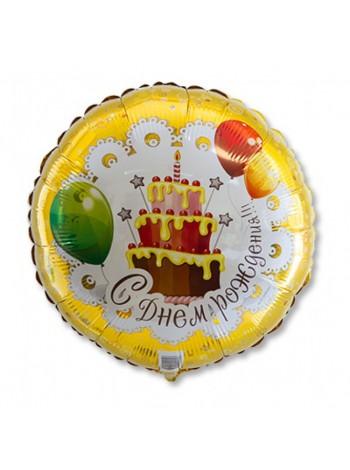 """Фольгированный шар  """"C Днем Рождения, торт"""""""