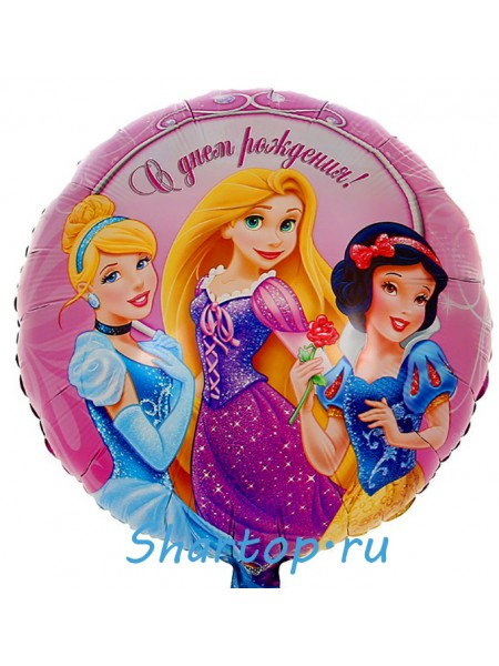 """Фольгированный шар с гелием """"С Днем Рождения Принцессы"""""""