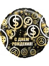 """Мужской Фольгированный шар """"С Днем Рождения"""""""