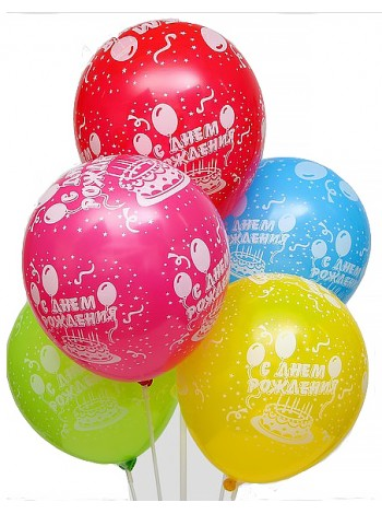 """Шары с гелием """"С Днем Рождения, Торт с шариками"""""""