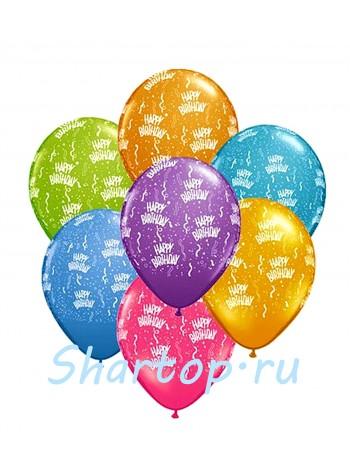 Шары Happy Birthday Серпантин
