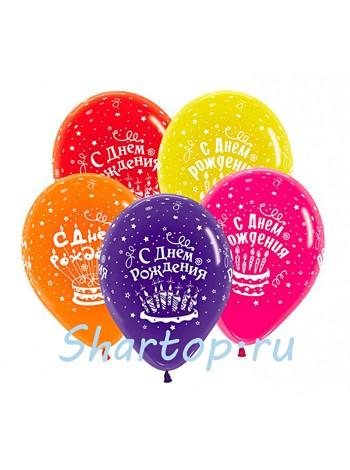 Шары с Днем Рождения торт со свечками