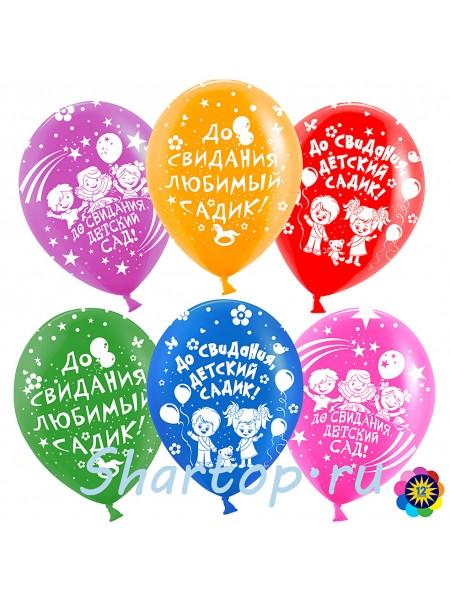 Воздушные шары Детский садик, Выпускной
