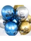Воздушные шары С Днем Рождения, Хром