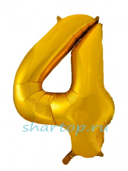 """Фольгированный шар с гелием """"Цифра 4 Золото"""" 102 см"""