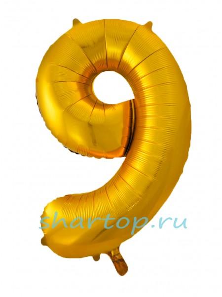 """Фольгированный шар с гелием """"Цифра 9 Золото"""" 102 см"""