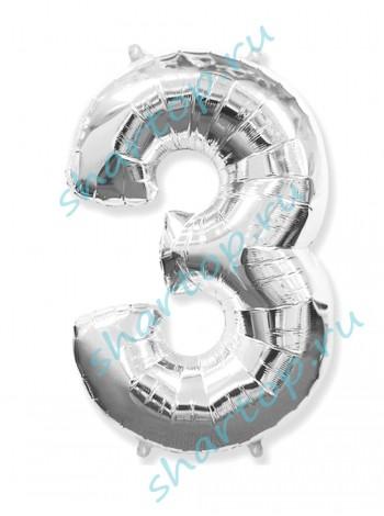 """Фольгированный шар с гелием """"Цифра 3 Серебро"""" 102 см"""
