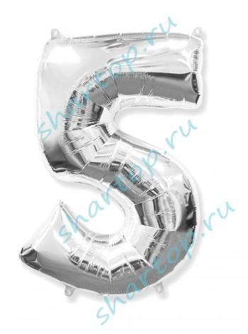 """Фольгированный шар с гелием """"Цифра 5 Серебро"""" 102 см"""