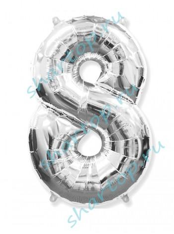 """Фольгированный шар с гелием """"Цифра 8 Серебро"""" 102 см"""
