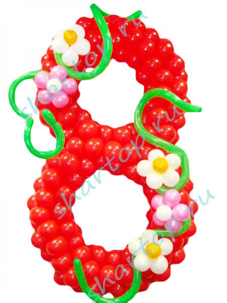Цифра 8 из шаров на Каркасе с Цветами 120 см