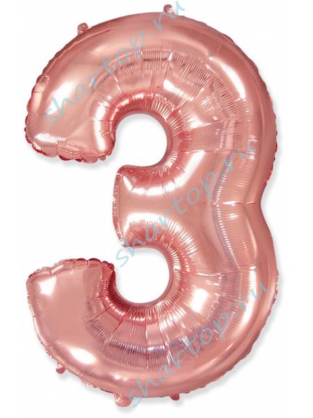 """Фольгированный шар с гелием """"Цифра 3 Розовое Золото"""" 102 см"""