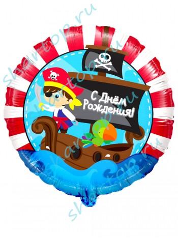 """Фольгированный шар  """"Пираты С Днем Рождения"""""""