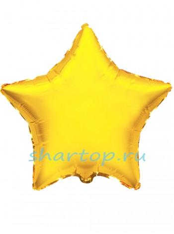"""Фольгированная звезда """"Золото"""" 46 см"""