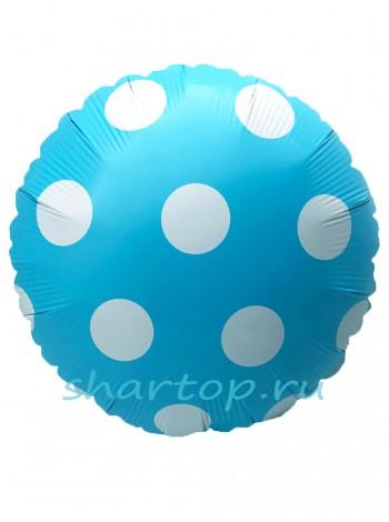 """Фольгированный шар круг """"Точки Голубой"""""""