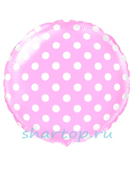 """Фольгированный шар круг """"Точки Розовый Маленькие"""""""