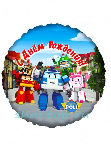 """Фольгированный шар  """"Робокар Поли"""""""