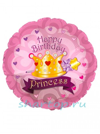 """Фольгированный шар """"С Днем Рождения Принцесса"""" 61 см"""
