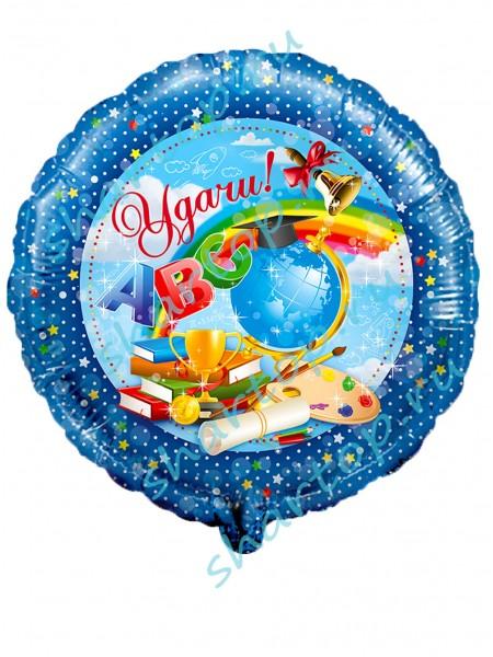"""Фольгированный шар  """"Удачи Школа"""""""