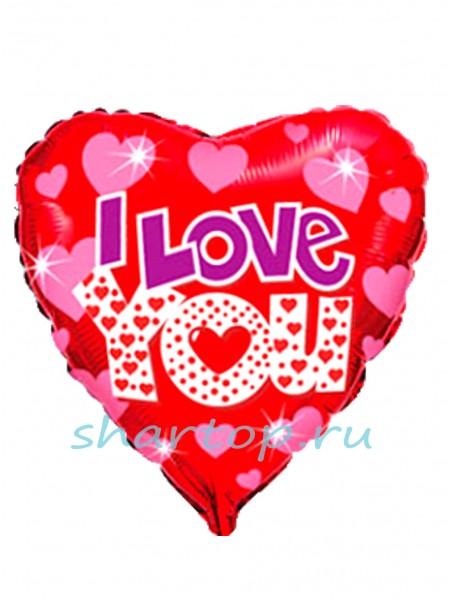 """Фольгированное сердце """"LOVE YOU"""""""