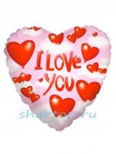 """Фольгированное сердце """"I love you Розовое"""""""