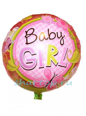 """Фольгированный шар круг """"Baby Girl """""""