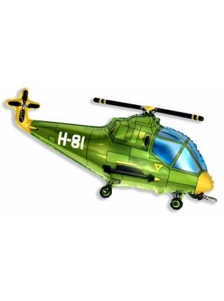 """Фольгированный шар с гелием """"Вертолет H-81""""  97 см"""