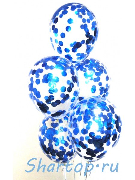 Шары с конфетти кружки синие