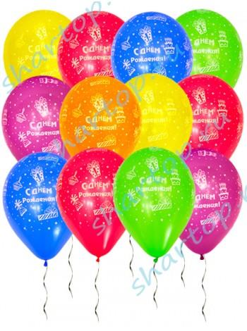 """Шары """"С Днем Рождения, торт и подарки"""""""