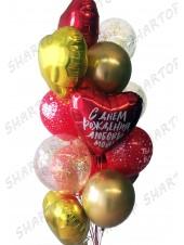 """Композиция из шаров """"С днем рождения любовь моя"""""""